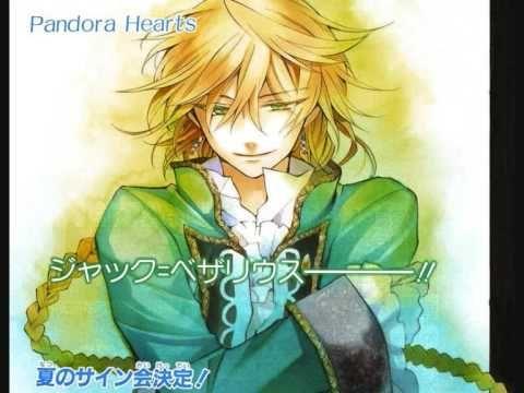 Pandora hearts OST - Will {Soundtrack}