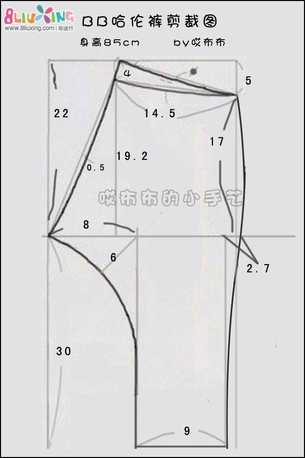 600 900 pixels wanna make for Harem pants template