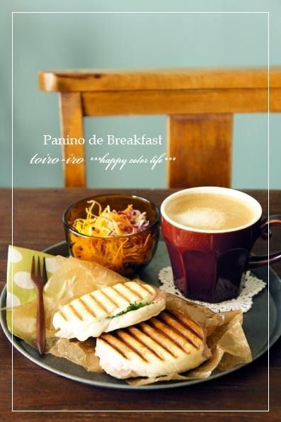 パニーニdeちょっと丁寧な朝食タイム♪ by トイロさん   レシピブログ ...