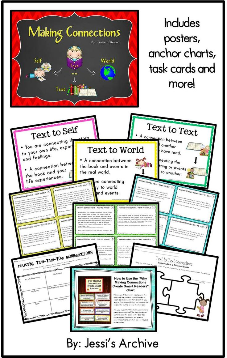 worksheet Making Connections Worksheet best 25 making connections activities ideas on pinterest online 53 pages help your students become smart readers by through