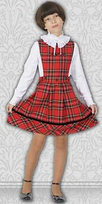 mintát az új iskolai egyenruha 2012