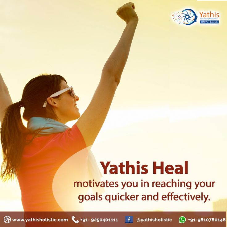 Fight your inner demons and come out triumphant. Yathis Heal will help you travel on the path to success through the easiest route.To know more, reach out to us at info@yathisholistic.com or call us now on +91-9250401111. You may also message us on WhatsApp at +91-9810780148. #HelloYathis #HelloLife