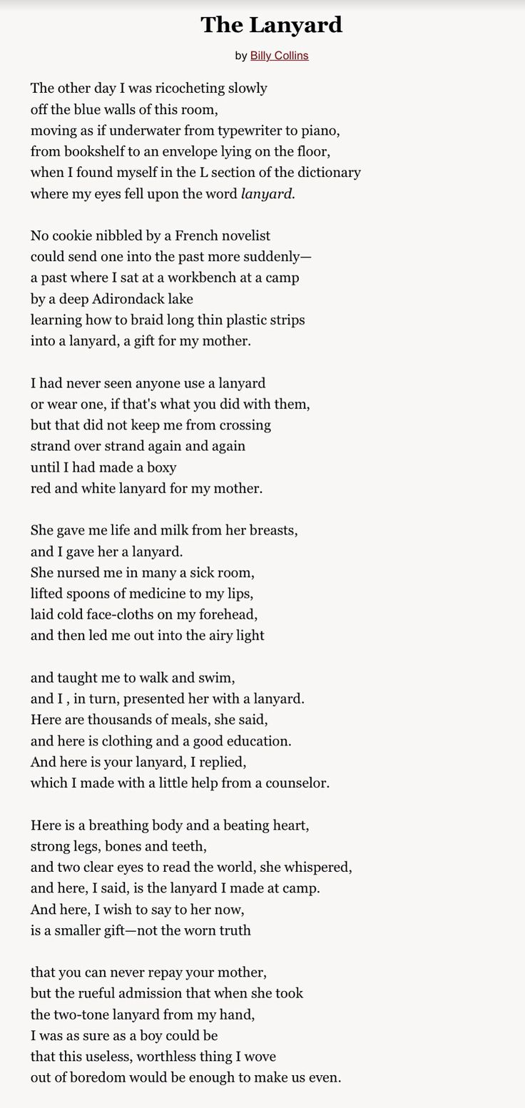 """The Lanyard"" by Billy Collins"