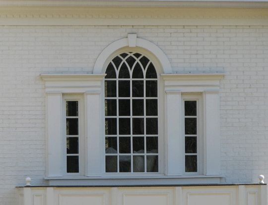 Lindsay Daniel Architecture | Palladian Windows