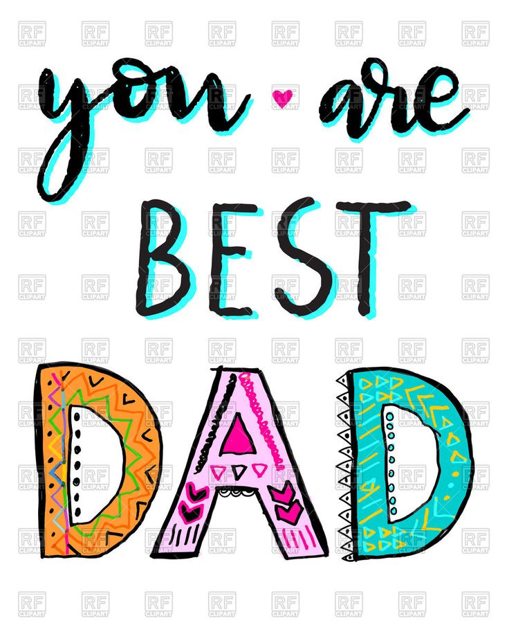 Royalty Free Vector image of You are best dad. Typography for poster. #178542 includes graphic collections of best dad and Fonts & Type. You can download this image clipart in EPS and JPG format. #vectorart #vectorclipart #vectorstock #graphicdesign #diseñográfico #graphisme #grafikdesign #графическийдизайн