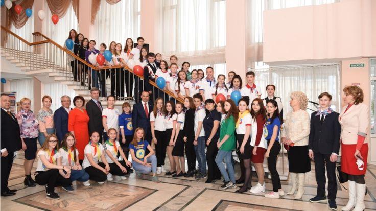 Чувашия один из лучших регионов страны по развитию Российского движения школьников