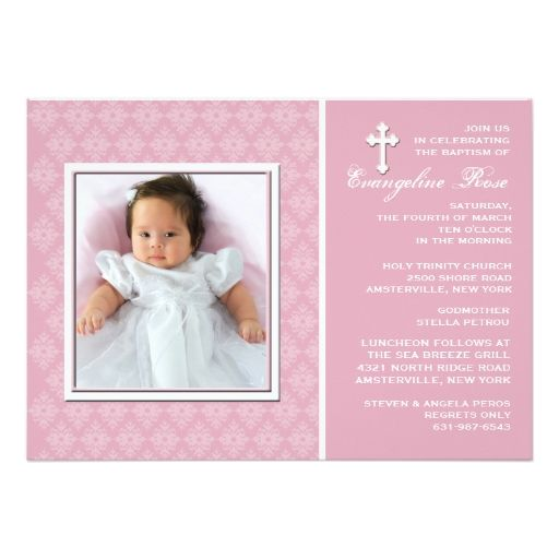 baby girl birth announcements wording