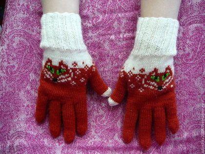 """Варежки, митенки, перчатки ручной работы. Ярмарка Мастеров - ручная работа Перчатки """"Хитрый лис"""". Handmade."""