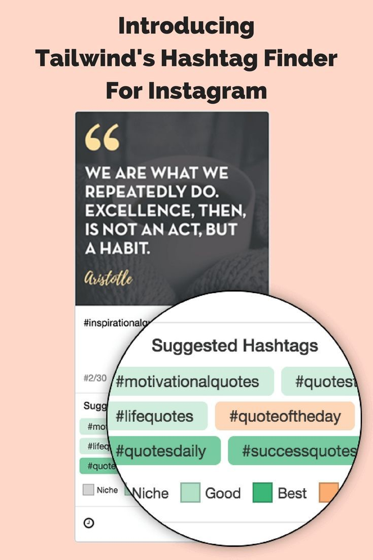 Schedule Instagram Posts & Do More of What You Love. Create. Schedule. Receive Notification on Phone. Post. That's all there is to it! #Tailwind #PinThatPost #Mompreneur