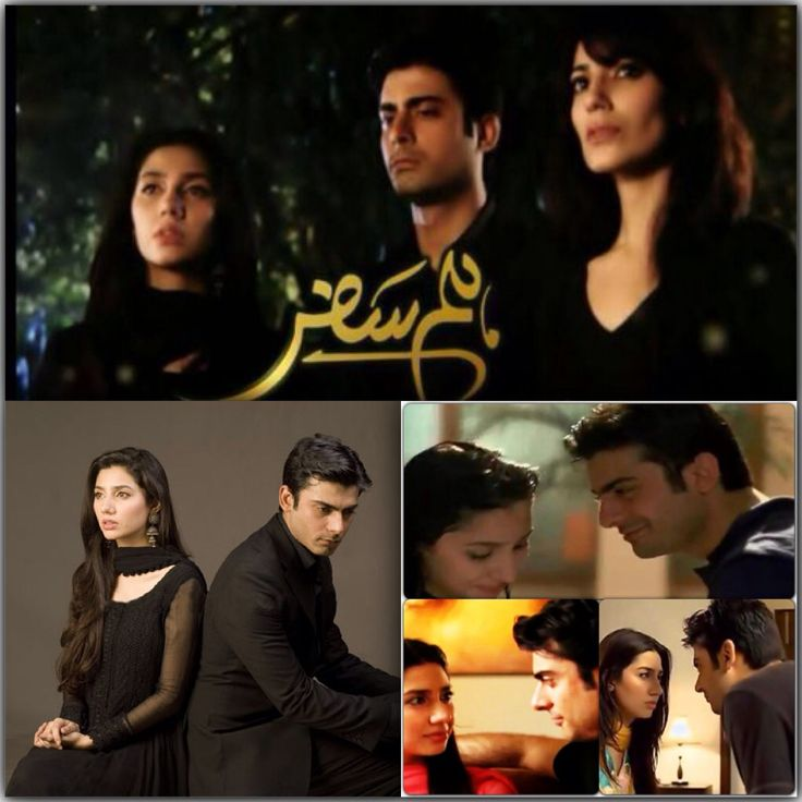 Humsafar 2012 pakistani drama starring Fawad Khan and Mairha Khan