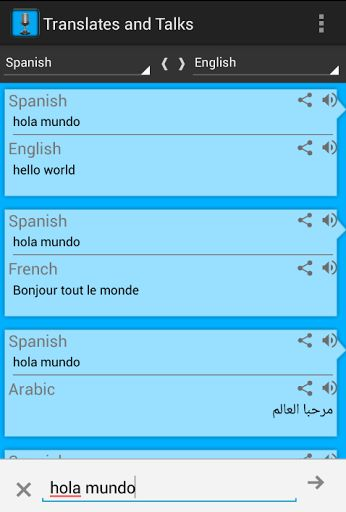 TALKING TRANSLATOR - TRANSLATOR WITH VOICE<p>Click the microphone, speak in your language and translate with voice. Stunning translator with voice, speech and translates all languages of the world.<p>Share texts directly to other applications, it is now possible, share your traditions for social networking, instant messaging or mail.<p>Learn languages quickly and easily, using the tool translates and speaks, you will know how to say or pronounce a word or phrase.<p><br>