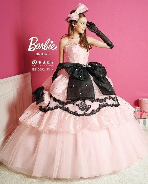 Barbie Bridal
