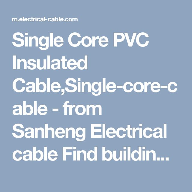 60 best sanheng cable,electrical cable,power cable images on ...