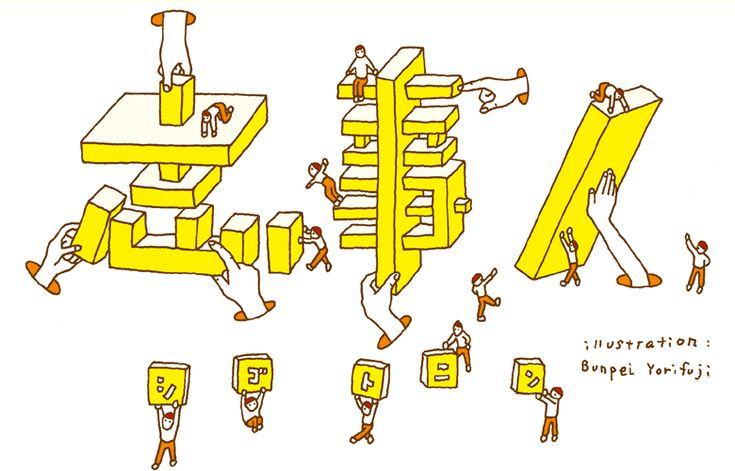 志事人 http://www.poplarbeech.com/shigoto/002146.html