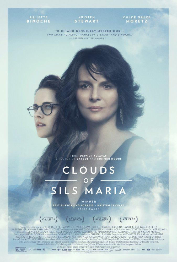 CLOUDS OF SILS MARIA (2014): A film star comes face-to-face with an uncomfortable reflection of herself while starring in a revival of the play that launched her career.