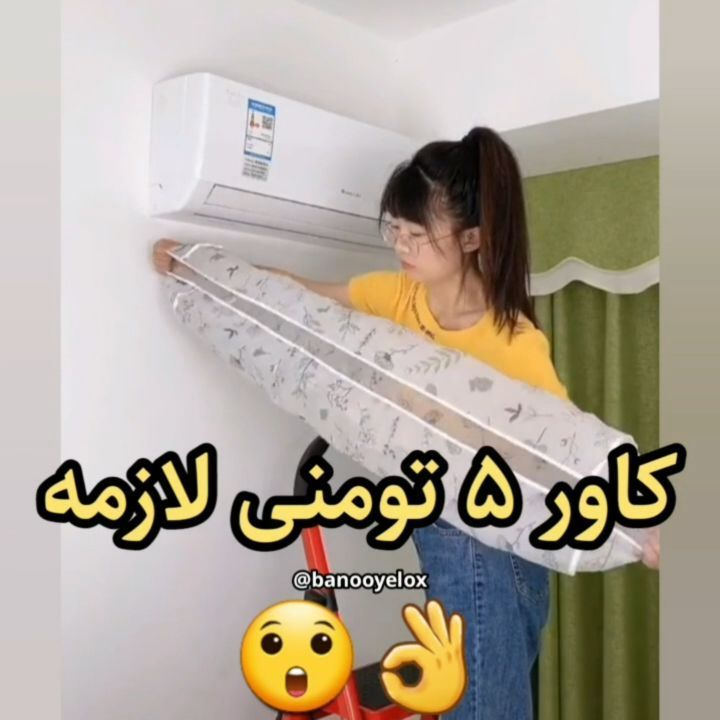 2 037 Likes 29 Comments بانوی لوکس Banooyelox On Instagram Sabade Kharid خرید و سفارش در پیج زیر گذ Hair Straightener Straightener Beauty