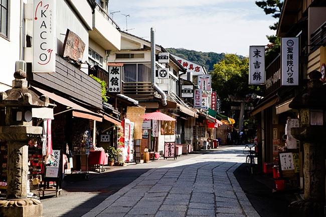Kyoto, Japan / Jennifer Chong
