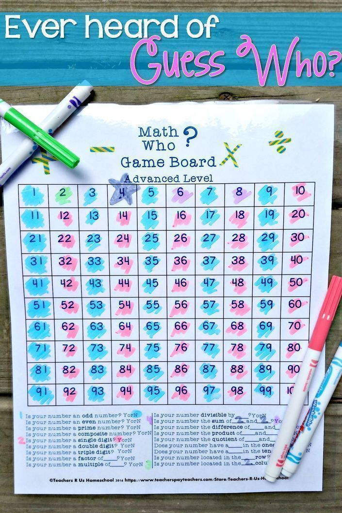 This is the perfect game for kids, in or out of the classroom! It's such a fun way to practice math skills and vocabulary. I use these in a math center or for indoor recess. Check out the various game board versions. #mathpracticegames #mathgamesfor1stgrade #mathtips