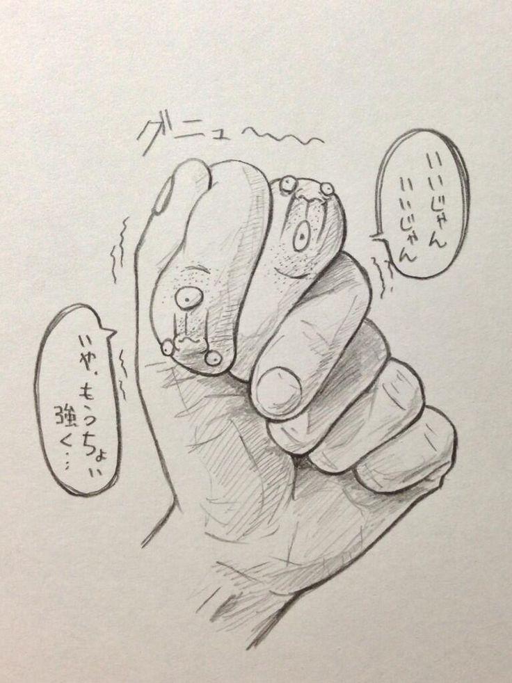 おじさん潰し② pic.twitter.com/6g6IyFi1gH