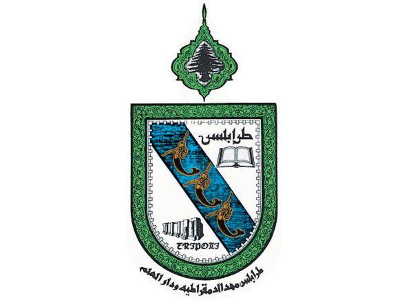 إعلان من بلدية طرابلس رقم 306 ص1 Sport Team Logos Juventus Logo Team Logo