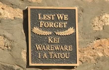NZ plaque. The courage and endurance of those who did their duty at Gallipoli remains a vivid memory and source of identity, belonging and pride for every New Zealander and Australian. For each of us, April 25 will forever be a part of what it means to be a New Zealander, an Australian or a Turk.
