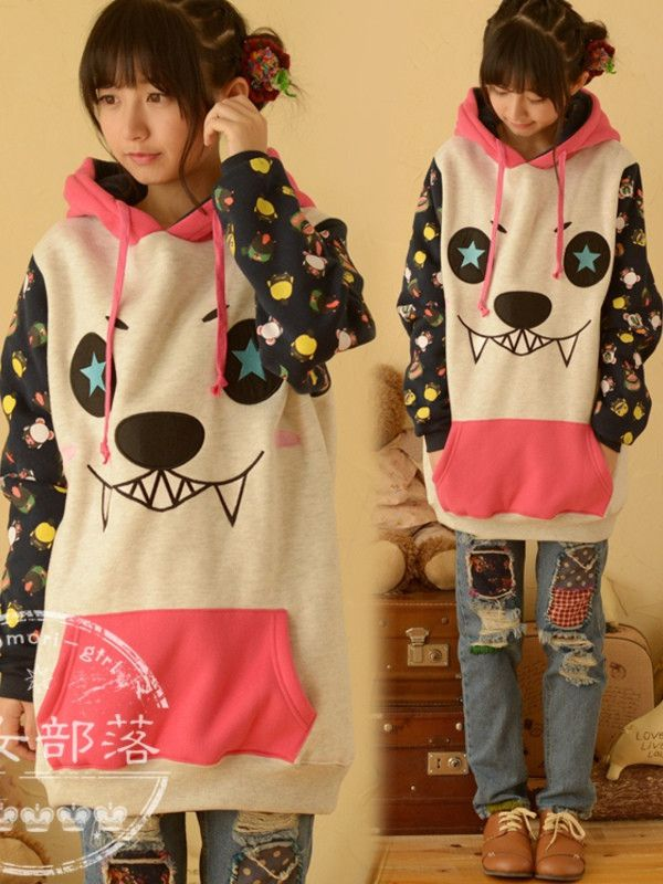 little universe monsters hoodie Super cute hoodie to color up your style :)