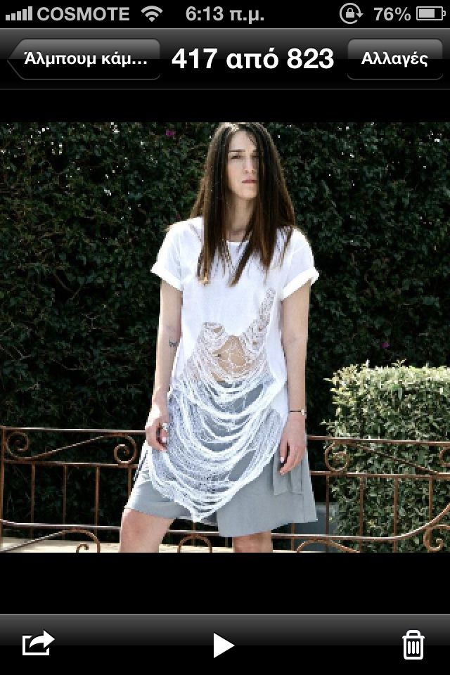 #summer #fashion #greece