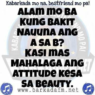 Sa dating tagpuan lyrics
