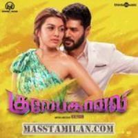sandakozhi 2 mp3 song download in masstamilan