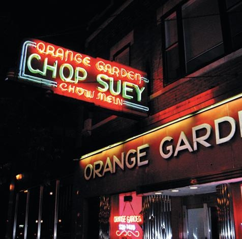 A sign you're in Chicago? Orange Garden, est. 1924, the city's oldest neon sign and oldest Chinese restaurant (Chicago Pin of the Day, 10/7/2014).