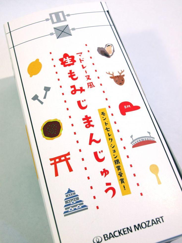 今日のパッケージ : モーツアルトのマドレーヌ風 生もみじまんじゅう(路面電車パッケージ)