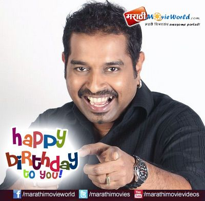Warmest Birthday Wishes to very talented Singer. Composer - Shankar Mahadevan . He has sung many beautiful track in Marathi. Including Man Udhan Waryache....