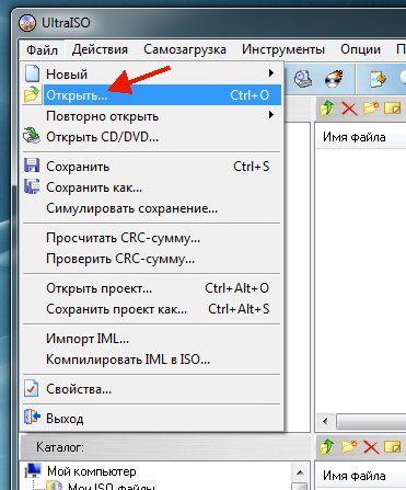 Как создать загрузочную флешку с Windows 8 (8 1
