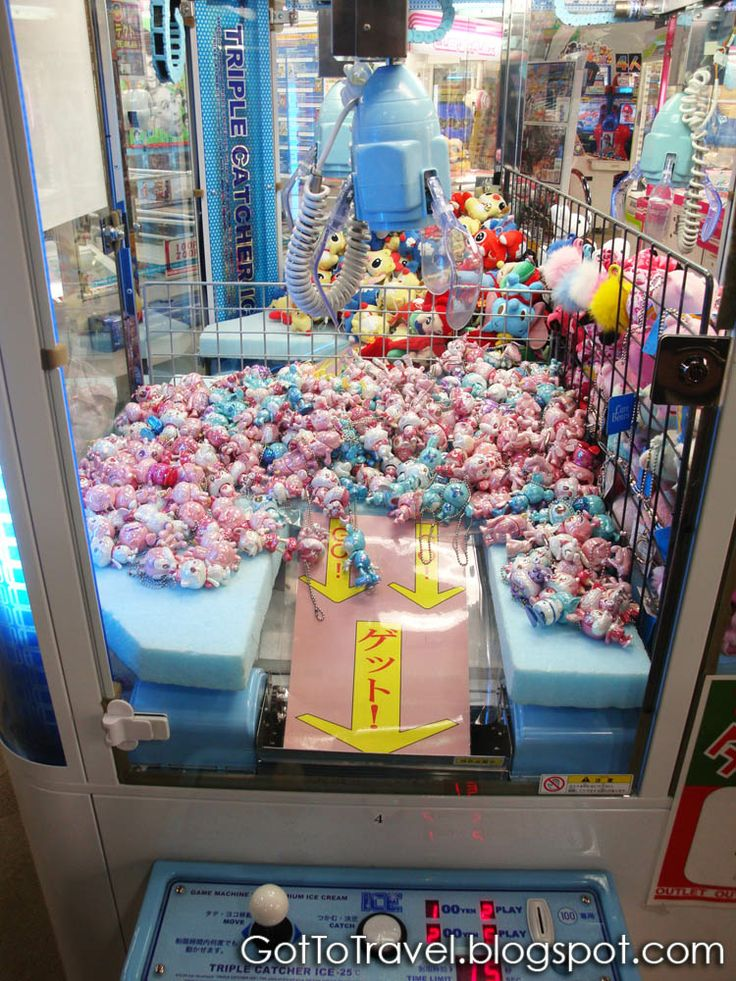 I Love Playing These Claw Machine Thingies Ufo Catchers