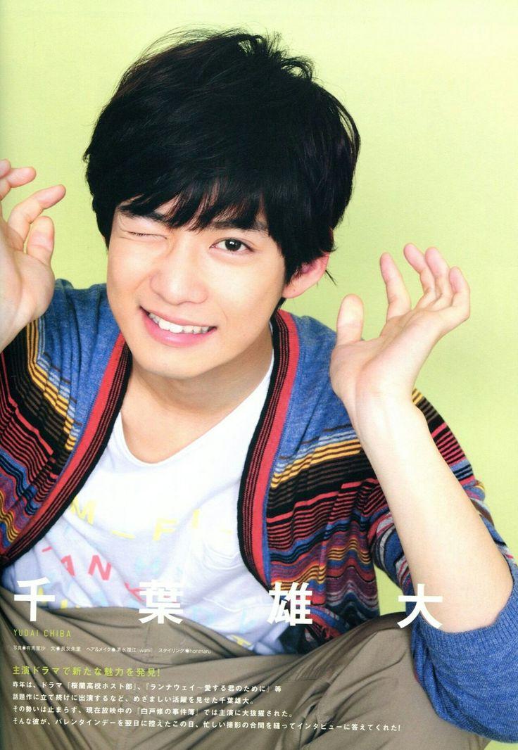 #Chiba_Yudai #actor #model #cute #Japan #Japanese