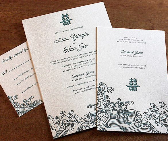 25+ Best Ideas About Chinese Wedding Invitation On