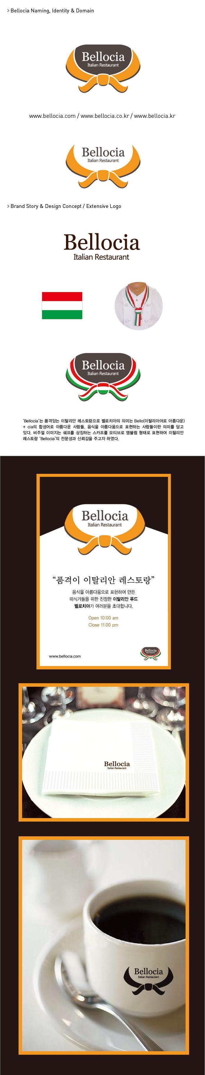 Bellocia logo design by injong, kim (벨로치아 로고 디자인)
