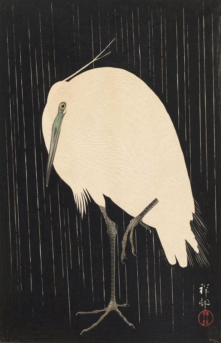 """White Heron Standing in the Rain"" Ohara, Koson (Japanese, 1877-1945)Date: 1928Medium: Color woodblock printLocation: Museum of Fine Arts, Boston"