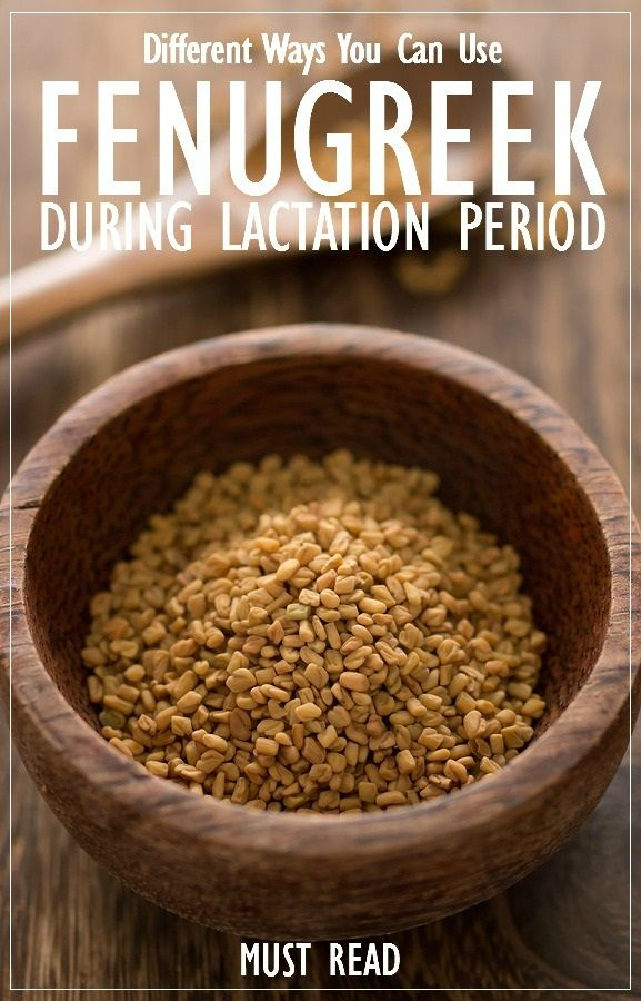 Different Ways You Can Use Fenugreek During Your Lactation Period: Mommies, who are concerned about how to increase breast milk, need not worry, as Fenugreek can rescue you. #breastfeeding