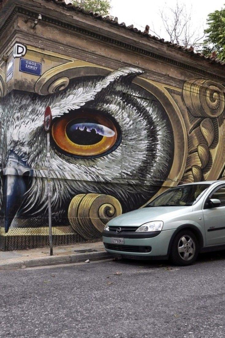 Βανδαλίστηκε το εντυπωσιακό γκράφιτι με την κουκουβάγια στο Μεταξουργείο