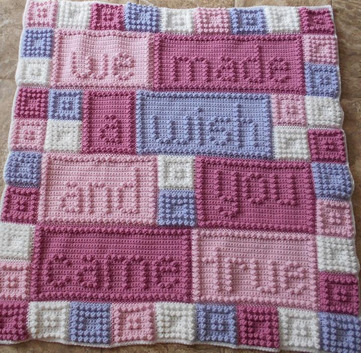 How To Make Crochet Pattern Diagram 2004 Nissan Altima Fuse Box Wish Crocheted Baby Blanket | Pinterest Blankets, And ...