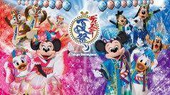 東京ディズニーランドで催されているディズニー夏祭りに是非行ってみましょう今年のテーマは彩涼華舞月の締めくくりとしてお子様や彼氏や彼女を連れて豪華なエンターテインメントパークの夏祭りに行って最後の休暇の夏を過ごしませんか  ディズニーランドサイトhttp://ift.tt/297an3C tags[千葉県]