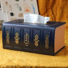 Europäischen stil retro tissue box kreative auto leder box alten buch aufbewahrungsbox papier handwerk Kunst feuchttücher box(China (Mainland))