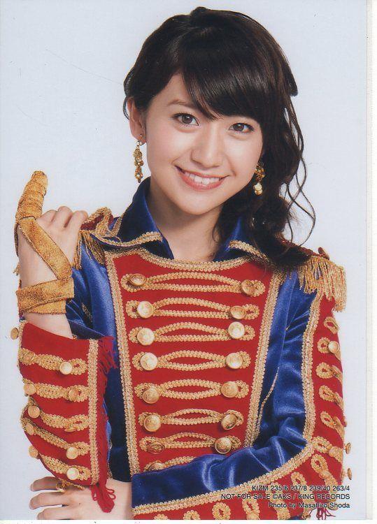 yuko oshima