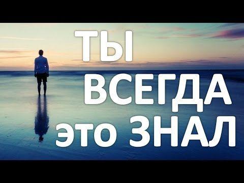 Это вера ! Сильная мотивация на успех 2016 - YouTube