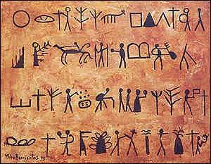 Escritura aymara- Principal lengua perteneciente a la familia lingüística del mismo nombre. Este idioma es hablado en diversas variantes, por el pueblo aimara en Bolivia (donde es una de las lenguas amerindias mayoritarias), en el Perú, Chile y Argentina.