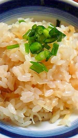 干し貝柱レシピ・作り方の人気順|簡単料理の楽天レシピ 干し貝柱の炊き込みご飯