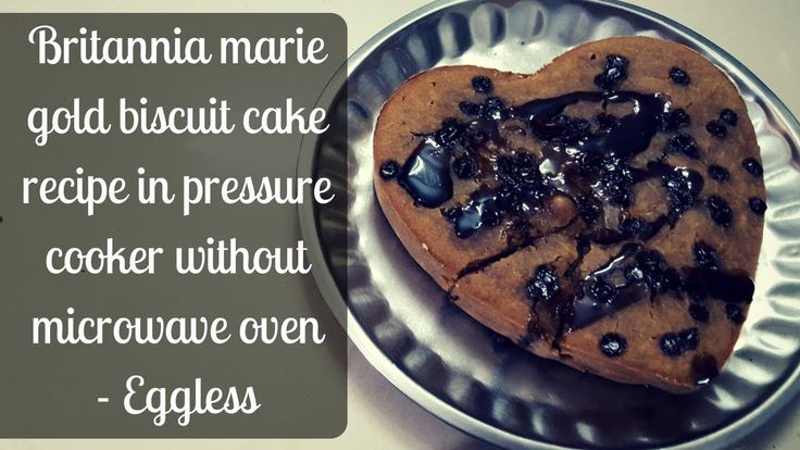 make Britannia Marie gold biscuit cake for your girlfriend on this Valentine's Day  eggless marie biscuit cake  biscuit cake recipe in cooker in hindi  marie biscuit cake by Cooking Indian Vegetarian food, Village food, Street food  marie biscuit chocolate roll  recipes using marie biscuits  marie biscuit cold cake  marie biscuit cake in microwave  no-bake chocolate biscuit cake recipe