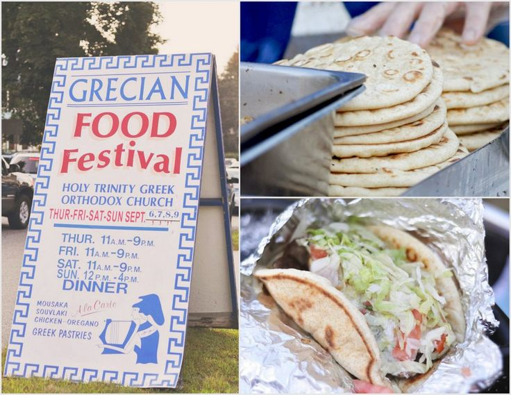 1182 best greek food images on pinterest greek recipes cooking norwich greek food festival 2012 forumfinder Choice Image