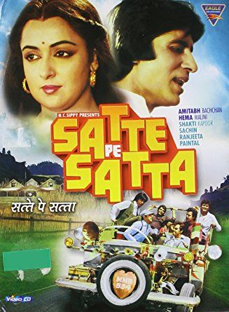 A List Of your all Favorite Old Bollywood movies.Satte Pe Satta and we Collect All Collection of Old Bollywood movies For Our viewers to Watch.Bollykings is the best site for Bollywood old movies.This site contains information about Hindi movies between 1931 and 2000.For more information visit our website: